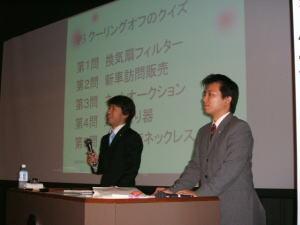 武豊町講演3