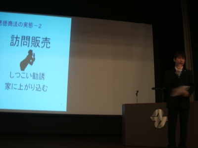 武豊町教育委員会