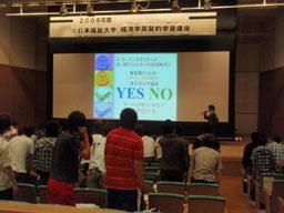 20090602_keiyaku3