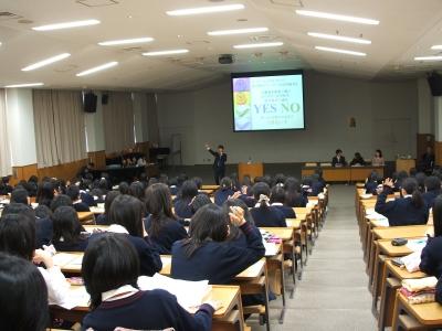 聖霊高校契約学習講座2010