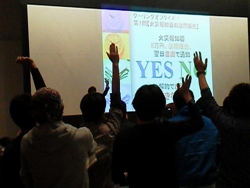 日本福祉大学契約学習講座