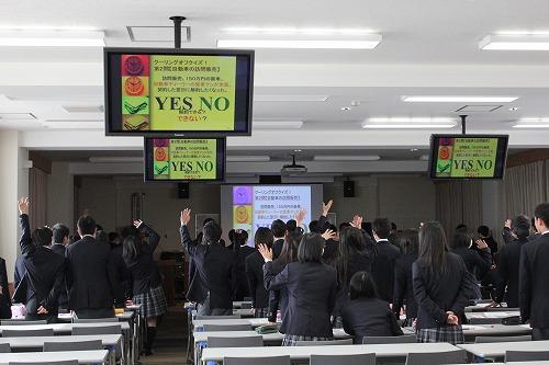契約学習講座in恵那南高校