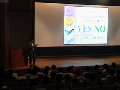 日本福祉大学で契約学習講座を開催しました