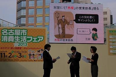 「悪魔の営業部長」登場!